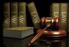 legal authority